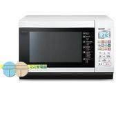 SHARP 夏普 27公升 烘燒烤變頻微波爐 R-T28NC(W)