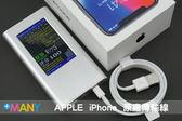 原廠正貨 Apple傳輸線/iPhone線 i8 i7 iPhone 7 Plus i6s 1米充電線 獨立序號 保固一年