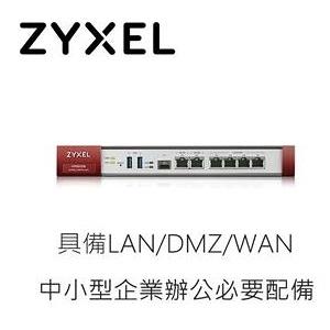 ◤歡迎來電詢問◢ ZyXEL VPN100 整合式安全閘道器(商用Firewall)