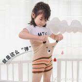 嬰兒肚兜護肚圍兒童高腰護肚褲春夏男女童薄款寶寶睡覺護肚艾美時尚衣櫥
