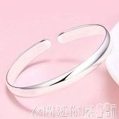 手鐲s999純銀女 新款時尚簡約貴妃手環開口情侶學生手鍊送女友 衣間迷你屋