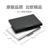 金屬名片夾男商務大容量名片盒女超薄名片包黑鈦簡約