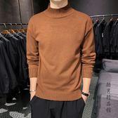 半高領毛衣男士韓版個性針織衫加厚冬長袖純色小中領打底衫男潮流 酷男精品館
