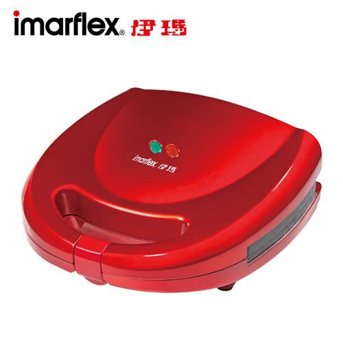 【伊瑪imarflex】5合1鬆餅機 IW-702