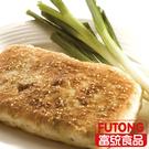 【富統食品】金品孫班長蔥燒大餅110g...
