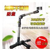 加厚可折疊自行車傘架撐傘架電動車雨傘支架防雨遮陽 【【新品特惠】】