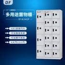 【MIT台灣製】DF多用途置物櫃(衣櫃) DF-BL3412F 收納櫃 置物櫃 公文櫃 書包櫃