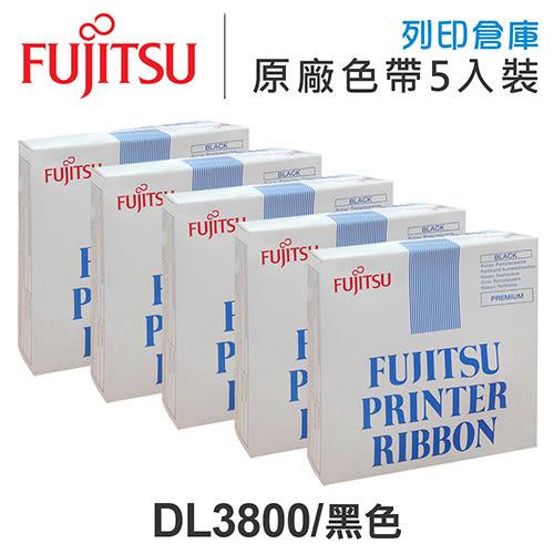 Fujitsu DL3800 原廠黑色色帶 5入超值組 /適用 DL3850+/DL3750+/DL3800 Pro/DL3700 Pro/DL9600/DL9400/DL9300