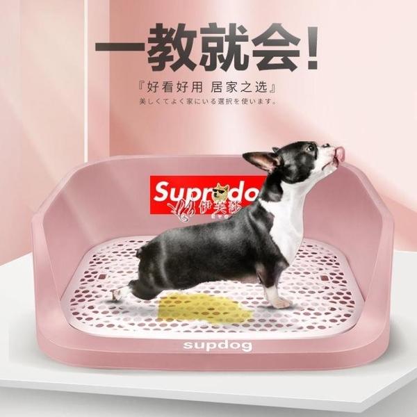狗廁所泰迪寵物狗狗用品小型犬自動沖水大號大型中型便盆尿盆