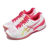Asics 排球鞋 Sky Elite FF 白 粉 亞瑟士 女鞋 專業款 耐用 抓地 緩震 【ACS】 1052A024100