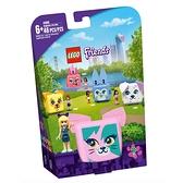 LEGO樂高 Friends系列 寵物秘密寶盒 斯蒂芬妮的貓咪_ LG41665