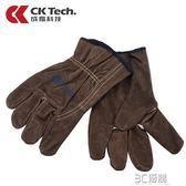電焊手套牛皮耐高溫焊工機械師手套焊接隔熱防火工作耐磨勞保工業 3C優購