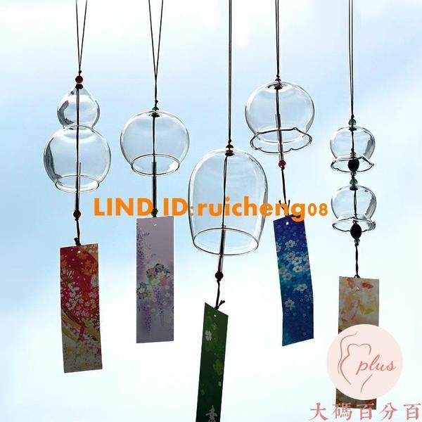 日式玻璃風鈴櫻花透明古風和風掛件飾品【大碼百分百】