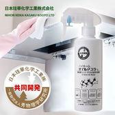 日本 珪華化學工 High Home 油汙專用清潔噴霧 300ml 清潔 去油汙 清潔劑 噴霧 廚房