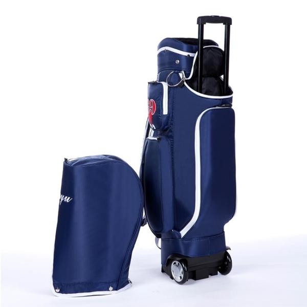 新品高爾夫球包 男女士拉桿標準球包拖輪球桿包 便攜大容量球袋AQ 有緣生活館