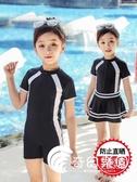 兒童泳衣女連體裙式平角女童游泳衣中大童防曬兒童泳衣親子泳裝-奇幻樂園