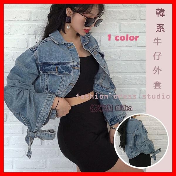 牛仔外套 韓系春夏短版寬版高腰牛仔外套女 袖口綁帶蝴蝶結 牛仔藍 依米迦
