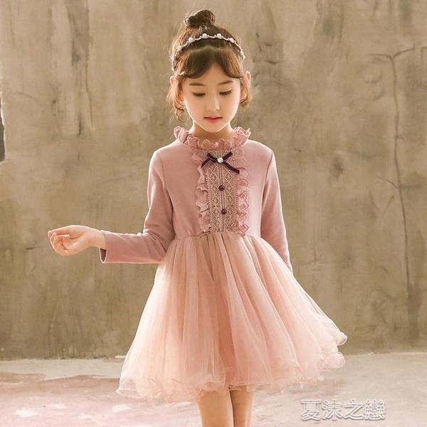 女童洋裝-長袖秋冬兒童裝中大童超洋氣公主裙子春秋季薄款 夏沫之戀