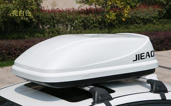 熊孩子☂汽車車頂框行李框通用車頂架 鋁合金(550L【送靜音橫桿】08雙開)
