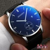 男士手錶 新款超薄時尚潮流學生防水手表男士真皮帶 BF9273【花貓女王】