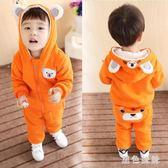 男童套裝 寶寶冬裝男0一1歲 嬰兒衣服潮款2幼兒童秋裝男童加絨加厚兩件套裝 Mt7834【黑色妹妹】