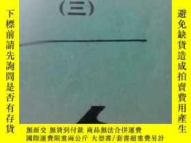 二手書博民逛書店外國鋼琴曲選罕見三Y19658 人民音樂出版社編輯部編 人民音樂
