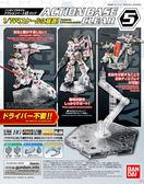 鋼彈模型 1/144 腳架/支架5 透明色  TOYeGO 玩具e哥