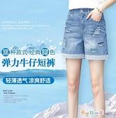 五分褲破洞牛仔短褲女寬鬆夏季薄款年新款潮高腰顯瘦a字闊腿五分褲 雙11狂歡