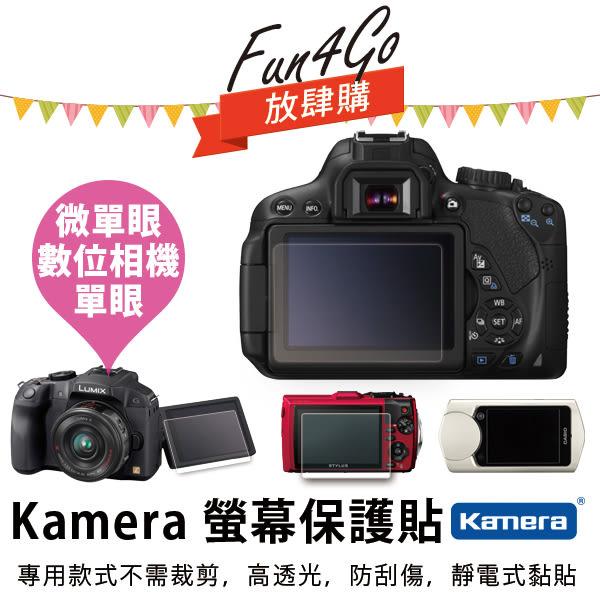 放肆購 Kamera 專用型 螢幕保護貼 Samsung NX mini 免裁切 高透光 靜電吸附 超薄抗刮 保護貼 保護膜