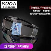 防護眼鏡擋風鏡打磨防飛濺工業灰塵粉塵勞保工作透明護目鏡