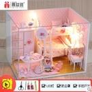diy小屋手工制作夢幻迷你公主小房子模型拼裝別墅玩具生日禮物女 蘿莉新品