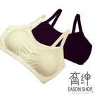 EASON SHOP(GU6540)後背鏤空抹胸帶胸墊美背文胸細肩帶背心彈力貼身內搭衫女上衣服素色韓版防走光