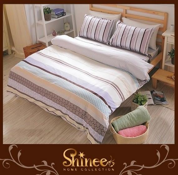 原價3980↘SHINEE 100%純棉《可可格調》標準雙人(5X6.2尺)四件式薄被套床包組