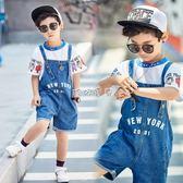 男童吊帶褲 男孩套裝6-7-8歲9潮新款兒童裝男童牛仔背帶褲潮童兩件套 珍妮寶貝