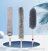居家家雞毛撣子除塵掃灰家用大掃除清潔牆面可伸縮不掉毛打掃神器  【快速出貨】