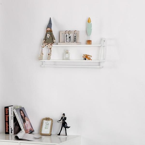 墻上置物架客廳隔板壁掛墻壁書架墻面創意裝飾臥室一字隔板免打孔 幸福第一站