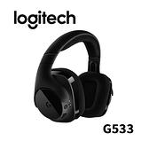 【3月開學促銷 至0328】 Logitech 羅技 G533 DTS 7.1 聲道環繞音效遊戲耳機麥克風