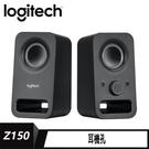 【logitech 羅技】Z150 多媒體音箱 黑
