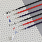 【BlueCat】MIMI全黑藍紅滑溜中性筆芯 (一入)(0.38mm)(0.5mm)