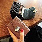 駕駛證卡包女式真皮超薄簡約可愛卡夾小巧名片包卡片包2019新款【道禾生活館】