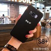三星手機殼s8手機殼s8 矽膠全包韓國個性創意plus潮男女款卡通磨砂軟套 貝芙莉