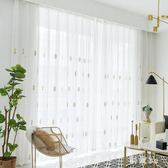 窗簾北歐簡約客廳紗簾白色刺繡窗紗透光不透人白紗家用臥室陽臺紗遮光 PA4981『科炫3C』