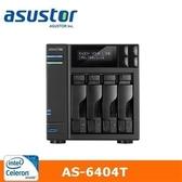 【綠蔭-免運】ASUSTOR華芸 AS-6404T 4Bay 網路儲存伺服器