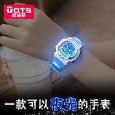 ots兒童手表男孩女孩防水夜光可愛小學生電子表小孩男童女童手表【潮咖地帶】