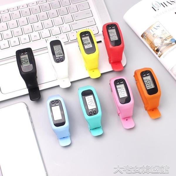 計步器手環運動學生手環健康跑步快走智慧電子數碼產品 大宅女韓國館韓國館