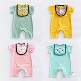 短袖連身衣 韓系動物寶寶連身童裝 LU0096 好娃娃