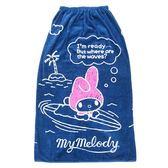 日本丸真美樂蒂海灘毛巾浴巾裙100cm鈕扣式深藍673548通販屋