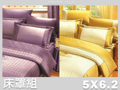 【Jenny Silk名床】簡單花雅.花卉刺繡.標準雙人床罩組全套.全程臺灣製造