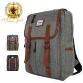時尚拼接多口袋後背包包 筆電包 NEW STAR BK273