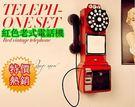 復古電話機擺件攝影道具【藍星居家】...
